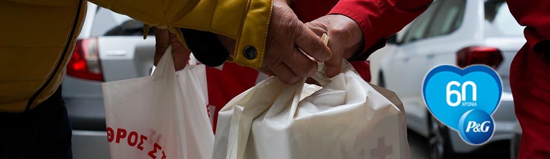Δράση στήριξης με τον Ελληνικό Ερυθρό Σταυρό