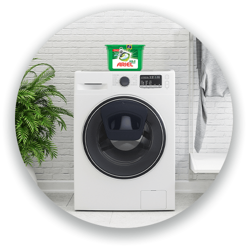 Ασφάλεια των παιδιών στο σπίτι και στο χώρο του πλυντηρίου