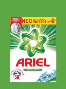 Ariel Απορρυπαντικό Σε Σκόνη