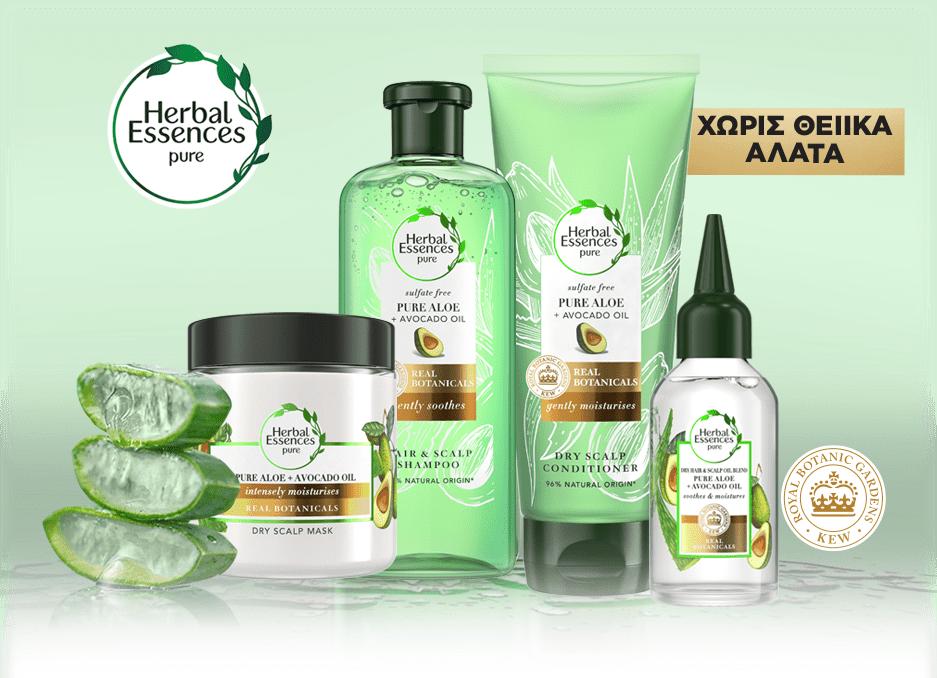 Herbal Essences pure χωρίς θειικά άλατα